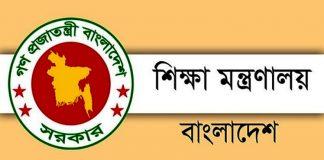 শিক্ষা মন্ত্রনালয়-Nural-droho-12-11-2020-p-9