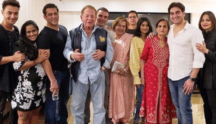 Salman's Family-dro-21-11-2020-p4