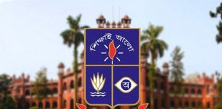 Dhaka-un-dro-16-p4