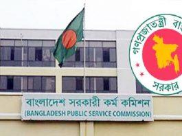 Bangladesh-crmocomiton-24-p-5